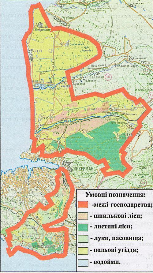 99011, АР Крым, г. Севастополь